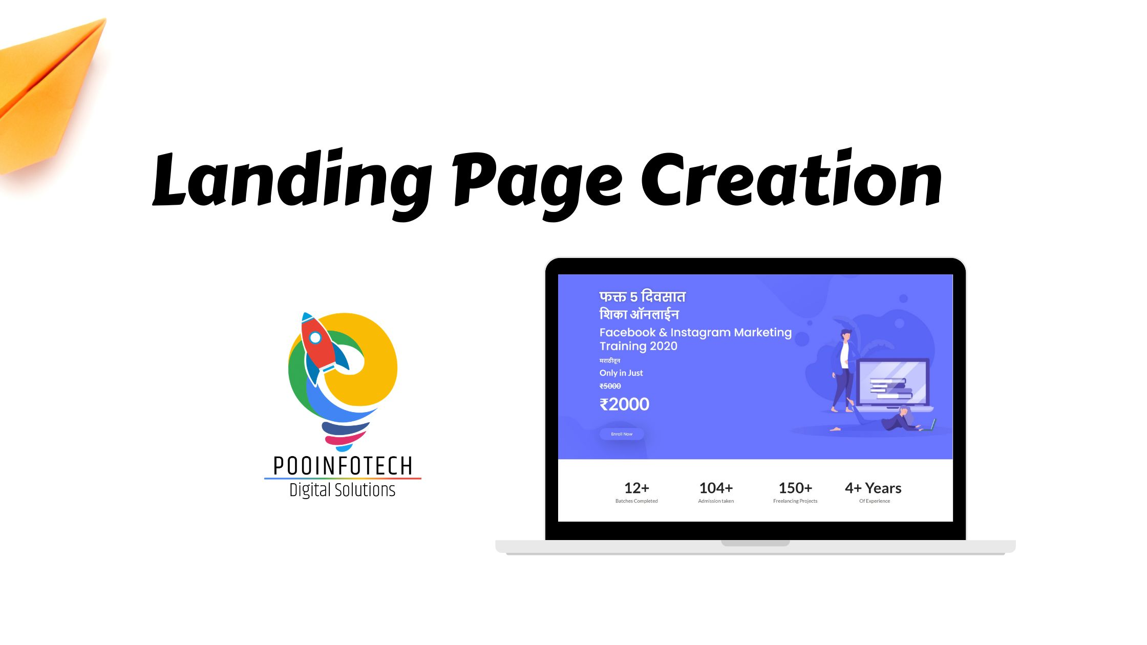 Pooinfotech online class landing page