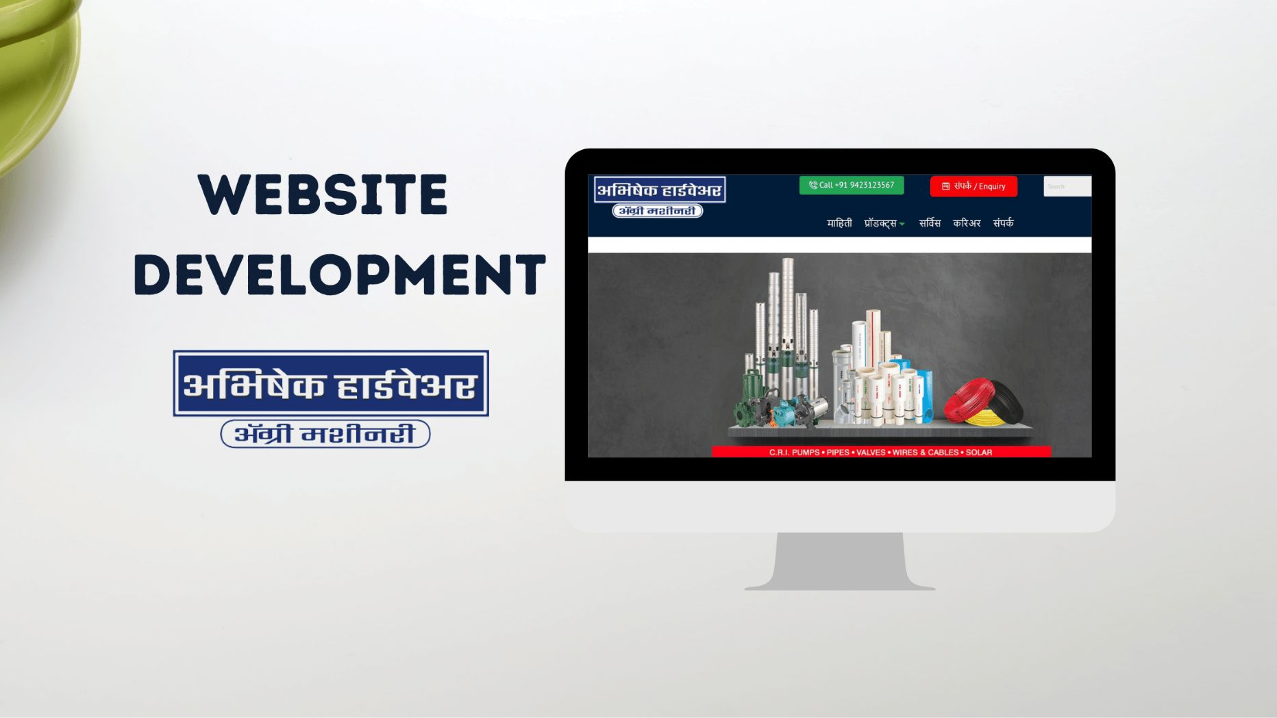 Abhishek hardware website development featured image